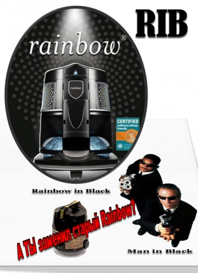 Rainbow in black