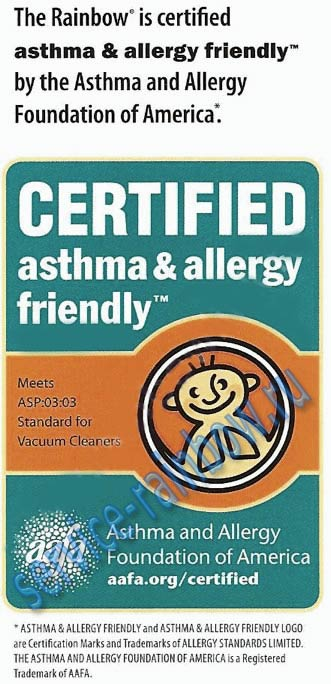 Сертификат  AAFA (Asthma and allergy Foundation of America) и ASL (Allergy Standards Limited)