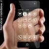 Сотовый телефон будущего