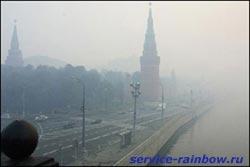 Смог, пыль в Москве летом 2010