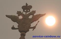 Пыль закрывает Солнце